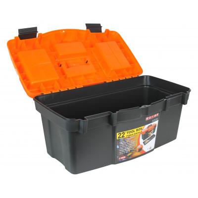 """Caja de Herramientas 22"""" 26,5x55,5x29,5cm"""