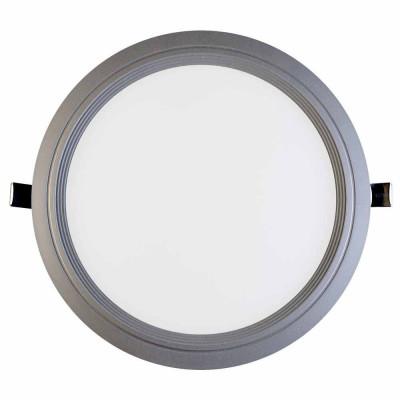 Downlight LED Ultraslim Empotrable Redondo 15W 1100lm Ø20,5cm 4000K Aluminio 1Primer Leader