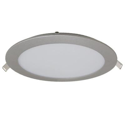 Downlight LED Ultraslim Empotrable Redondo 18W 1600lm Ø21cm 4000K Aluminio 7hSevenOn