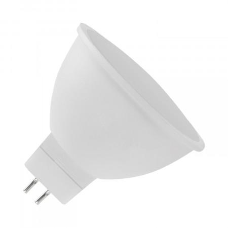 Bombilla LED GU5.3 Spotlight 6W Equi.50W 540lm Raydan Home