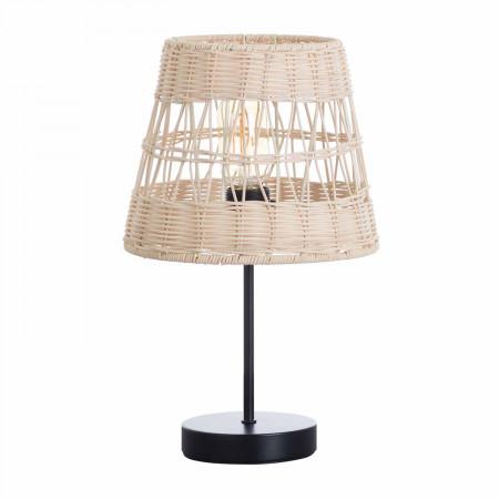 Lámpara de Mesa Yuga...