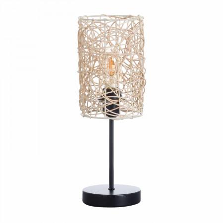 Lámpara de Mesa Mei Natural...