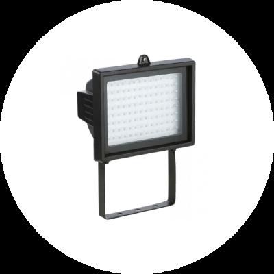 ✔️ Proyectores LED al Mejor Precio - Comprar Online ▶️