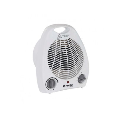 ✔️ Calefactores al Mejor Precio - Comprar Ahora Online ▶️