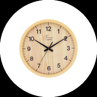 ✔️ Relojes de Pared al Mejor Precio- Comprar Ahora Online ▶️